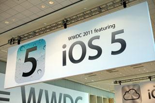 WWDC 2011 iOS 5 Banner